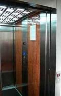Компания Samsung разработала новое устройство контроля доступа, предназначенное для лифта...